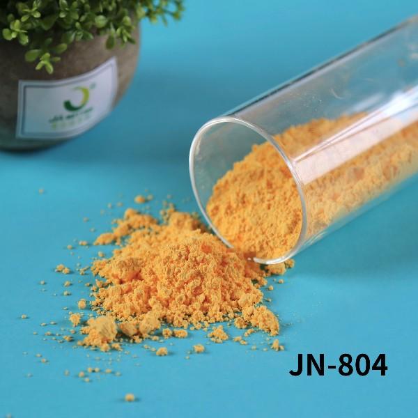 PVC鞋底料专用发泡剂JN-804