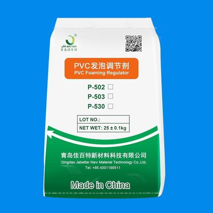 PVC广告板专用发泡调节剂P-500