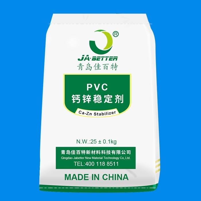 PVC木塑门板专用钙锌稳定剂WD-6