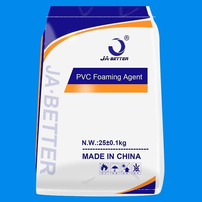 PVC地板革专用发泡剂JN-805