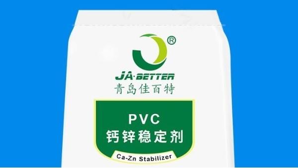 钙锌稳定剂使用过程中应该注意的事项