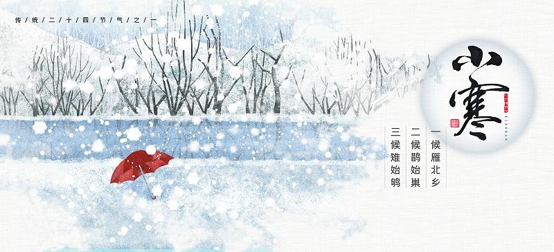 摄图网_400069491_小寒冰冻(非企业商用)